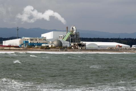 Incinerater for waste under 8000 becqurels per kg